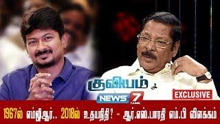 Kuviyam – News7 Tamil Show