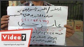 مواطن يطالب وزير التضامن بصرف معاشه المتأخر بعد تقاعده