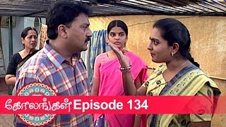 Video HOT] RECAP : Priyamanaval Episode 1305, 29/04/19 | TinClip Com