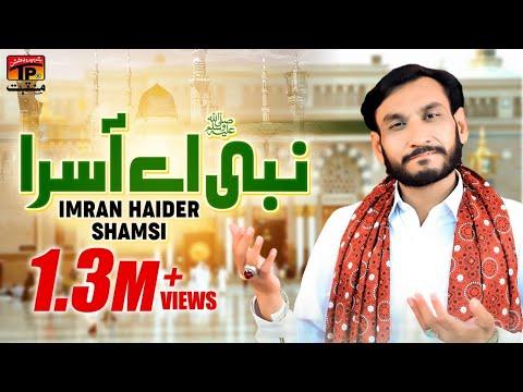 Nabi Hai Asra - Imran Haider Shamsi