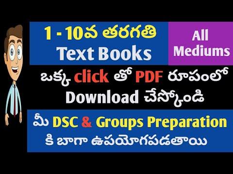 Telugu Academy Textbooks Ebook