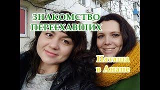 video-natasha-iz-kirova