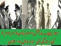 STORY OF AIR CHIEF MARSHAL ASGHAR KHAN (LATE)