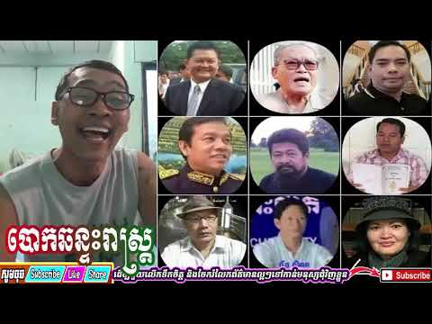 Cambodia News Today, Mr. John Ny live talk about CNRP officer and Samdech Techo Hun Sen actions