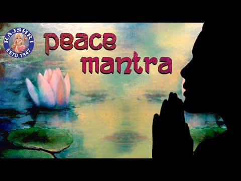 Swastina Indro Vriddhashravah || Peace Mantra || Ketan Patwardhan || Spiritual