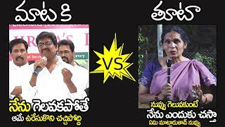 Mata ki Thuta: Sivaji Raja MAA President Vs Kukka Padma Character Artist   LIfe Andhra Tv