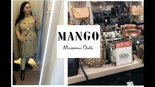 Шоппинг влог Распродажа Mango Massimo Dutti Зима 2019 20