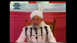 Question and Answer Session (15 Aug 1997, Jalsa Germany) with Hazrat Mirza Tahir Ahmad