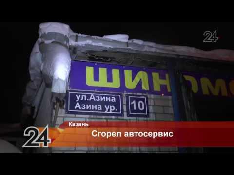 В казанском поселке Киндери ночью сгорел автосервис