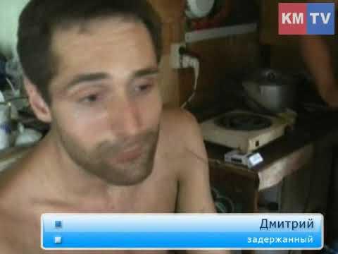 В Солнечногорском районе закрыта подпольная нарколаборатория
