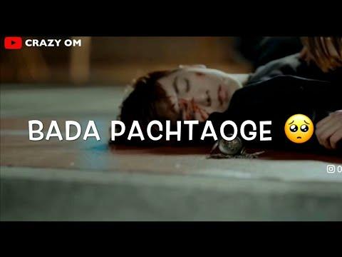 pachtaoge-status-ringtones,-|-arijit-singh,-|-new-hindi-music-ringtone-2019-punjabi-ringtone