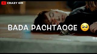 Pachtaoge Status Ringtones, | Arijit Singh, | New Hindi Music Ringtone 2019 Punjabi Ringtone.mp3
