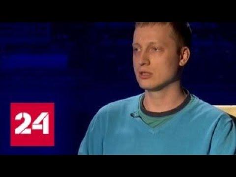Спецслужбы ДНР получили