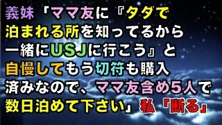 チャンネル登録はこちら! →https://www.youtube.com/channel/UCx6odIcb...