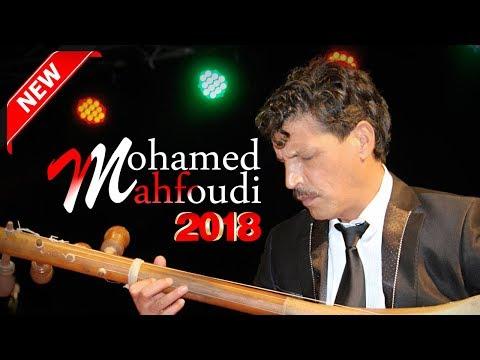 MAHFOUDI MP3 GRATUIT TÉLÉCHARGER 2010