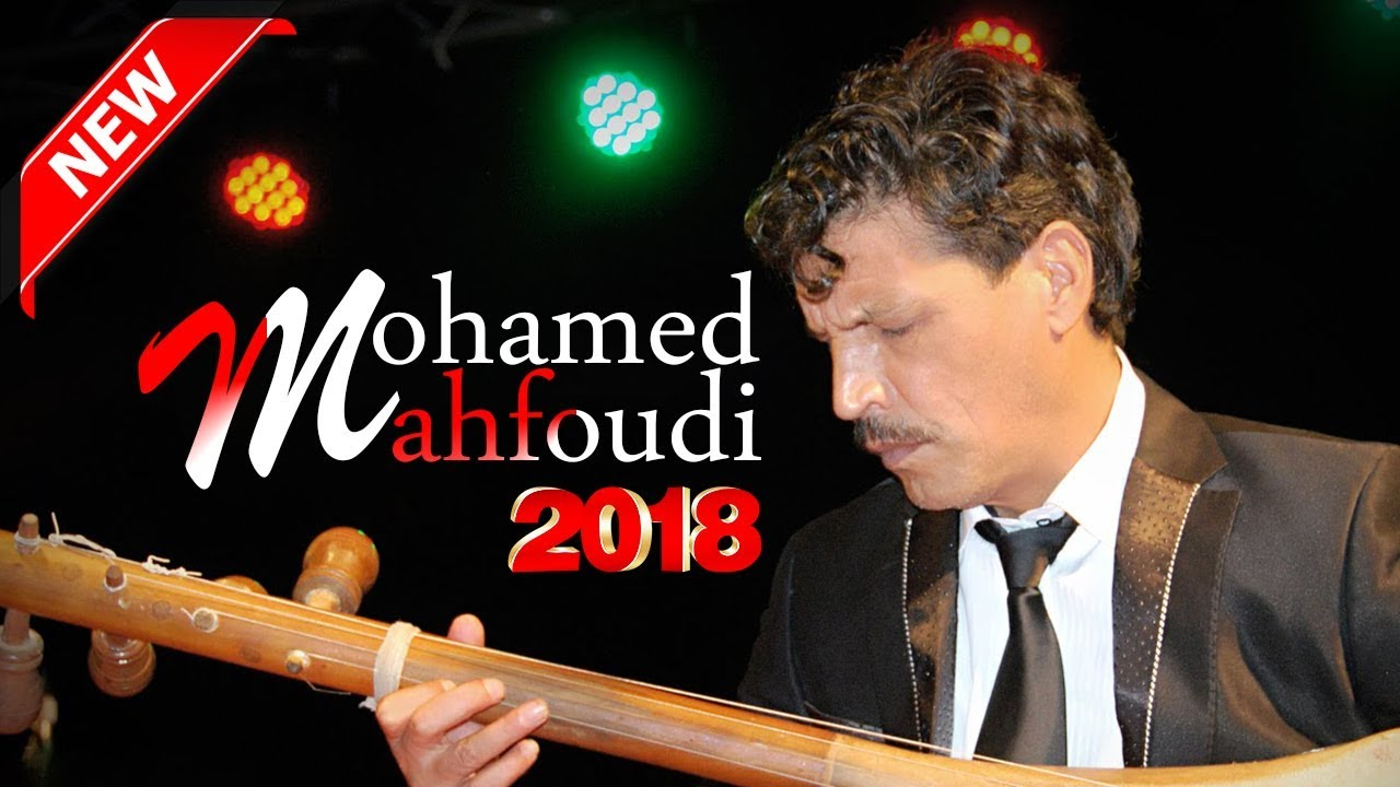 mahfoudi mp3 2012