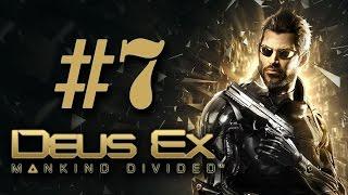 Прохождение Deus Ex: Mankind Divided на русском - часть 7 - Аугментированное гетто