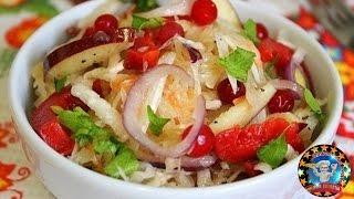 Витаминный Салат из Квашеной Капусты и Редьки