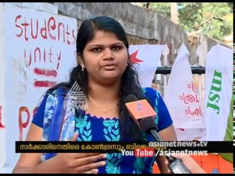 Pinarayi Vijayan has not yet responded on Law Academy issue