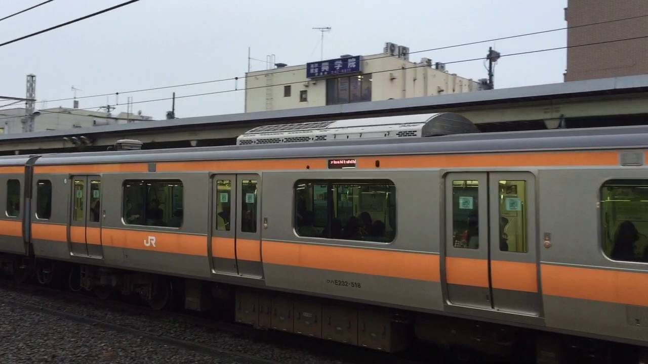JR五日市線 E233系0番台トタ青66...