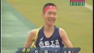 平成7年(1995年) 全国高校駅伝. 平成9年(1997年)全国高校駅伝. 平成6年(...