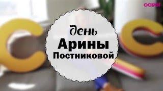 """Съемка Арины Постниковой (""""Восьмидесятые"""") для майского номера OOPS!"""