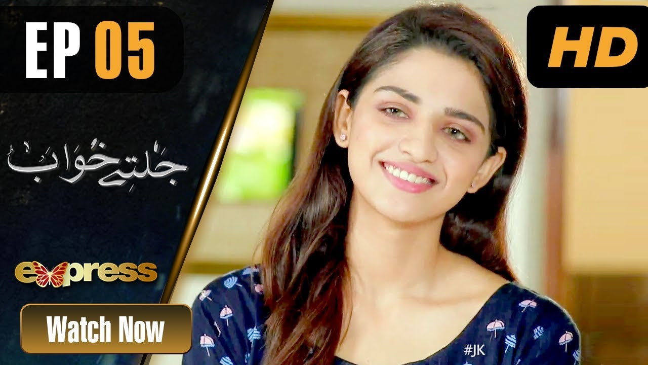 Jaltay Khwab - Episode 5 Express TV Nov 9