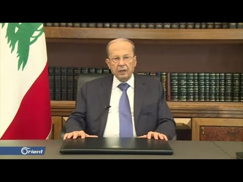 ميشال عون: الطائفية حطمتنا والفساد نخرنا