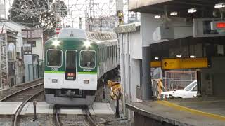 京阪1000系1503F「急行出町柳行」鳥羽街道駅通過!