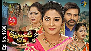 Attarintiki Daredi | 10th April 2021 | Full Episode No 1936 | ETV Telugu