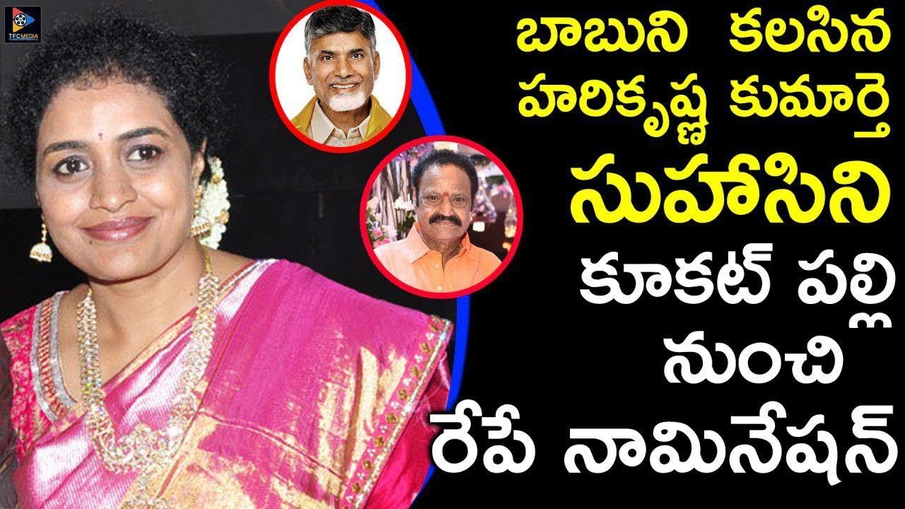 Watch Anjali Sudhakar video
