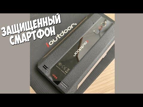 IOUTDOOR X - ЗАЩИЩЕННЫЙ СМАРТФОН С ХОРОШИМИ ХАРАКТЕРИСТИКАМИ!