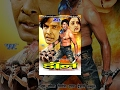 डॉन - Don - Viraj Bhatt - Bhojpuri Full Movie - Super Hit Bhojpuri Full Film