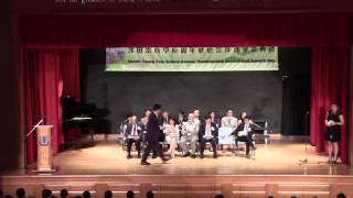 2014-2015年度沙田崇真學校周年感恩崇拜暨畢業典禮Pa