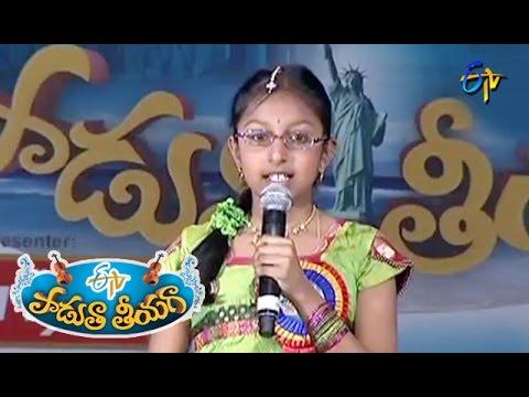 Laali Laali anu raagam Song - Sneha Performance in ETV Padutha Theeyaga - USA - ETV Telugu