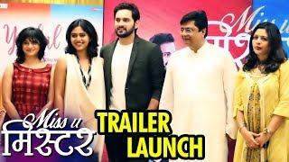Miss U Mister | Trailer Launch | Siddharth Chandekar & Mrunmayee Deshpande | Marathi Movie 2019