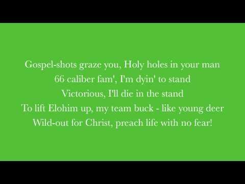 Ram's Horn -Timothy Brindle ft. J-Silas (with lyrics)