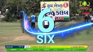 Muslim Samaj VS Halpati Samaj, (Match 3), YUVA EKTA CRICKET CLUB TEJLAV, GUJRAT 2019