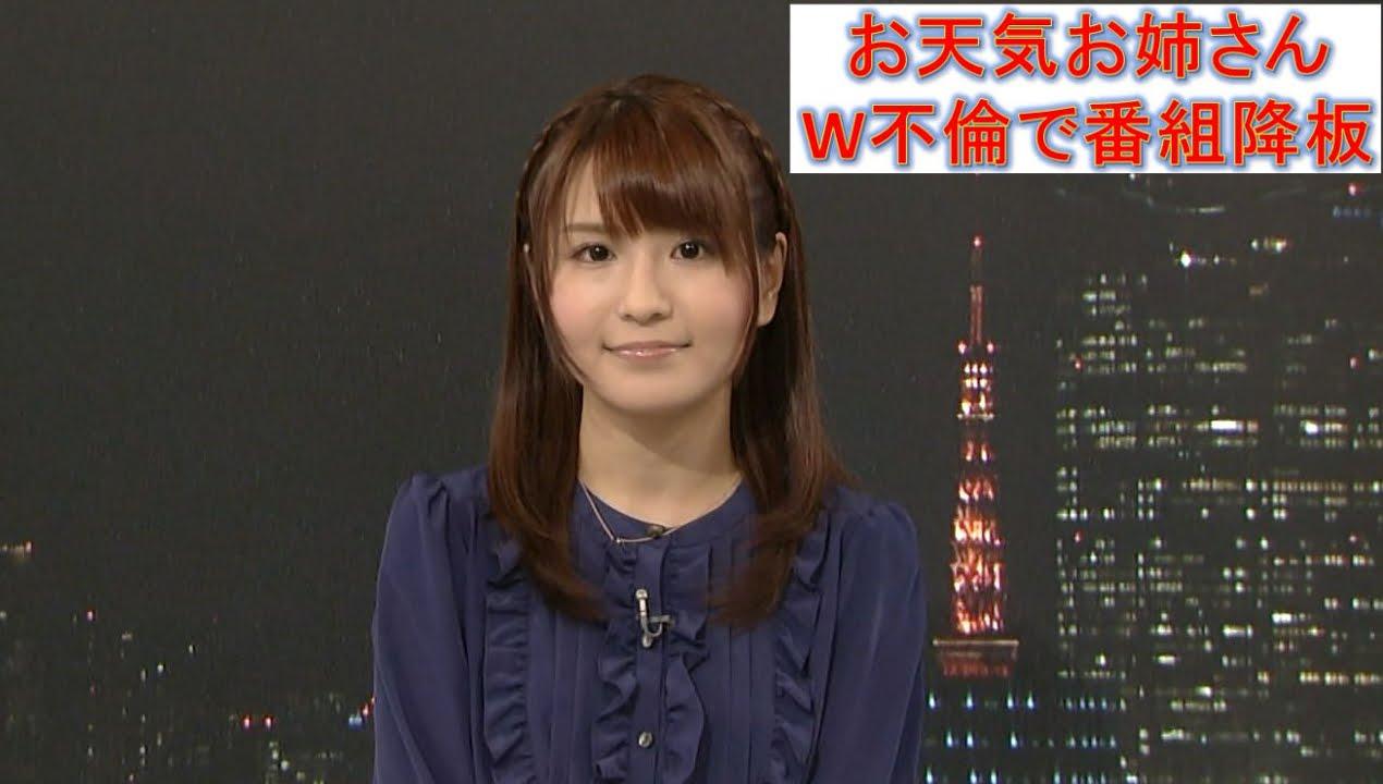 Bukkake tv announcer - 1 8