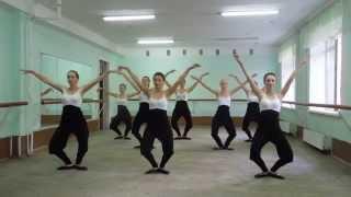 Экзамен по современной хореографии 2 курс 1 часть