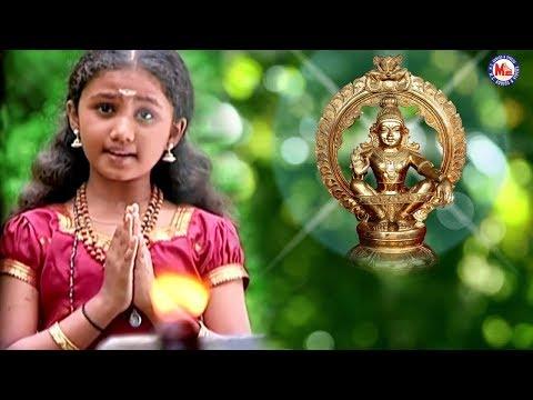 శబరీషా సేవ నీ | Sabareesa Seva Nee | Sabarimala Yathra | Ayyappa Devotional Songs Telugu