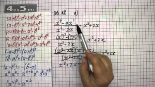 Упражнение 36.12. Вариант А. Алгебра 7 класс Мордкович А.Г.