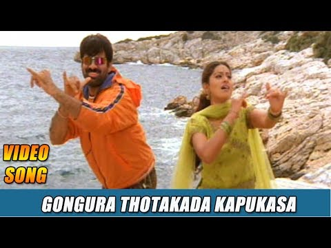 Gongura Thotakada    Film Venky   RaviTeja and Sneha Dance in the street of Europe