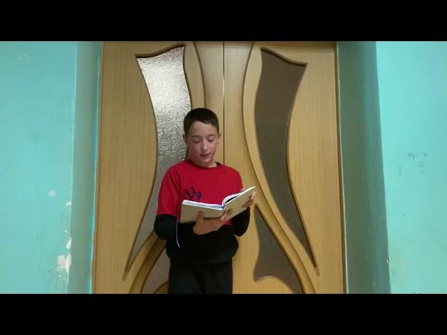 Бизонов Алексей читает произведение «Песня» (Бунин Иван Алексеевич)