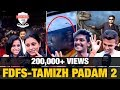 Ajith and Vijay Fans Reaction on Tamizh Padam 2 Public Opinion | Tamil Padam 2.0 FDFS | Public Bytes