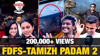 Ajith and Vijay Fans Reaction on Tamizh Padam 2 Public Opinion | Tamil Padam 2.0 FDFS | Public Bytes
