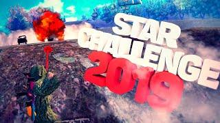 МЫ СТАРАЛИСЬ😌ВЕСЬ STAR CHALLENGE 2019 В ОДНОМ  ВИДЕО🤗TORTEE PUBG Mobile