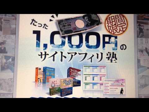 ブログで稼ぐ経費は1000円!