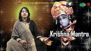Krishna Mantra | Kavita Seth | Mantra