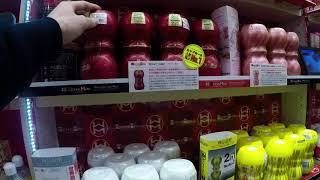 phố đèn đỏ ở Nhật Bản .shop sex toys (nhật ký thực tập sinh 2)